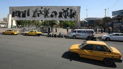 انتفاضة العراق، البرلمان العراقي، العراق، مظاهرات العراق