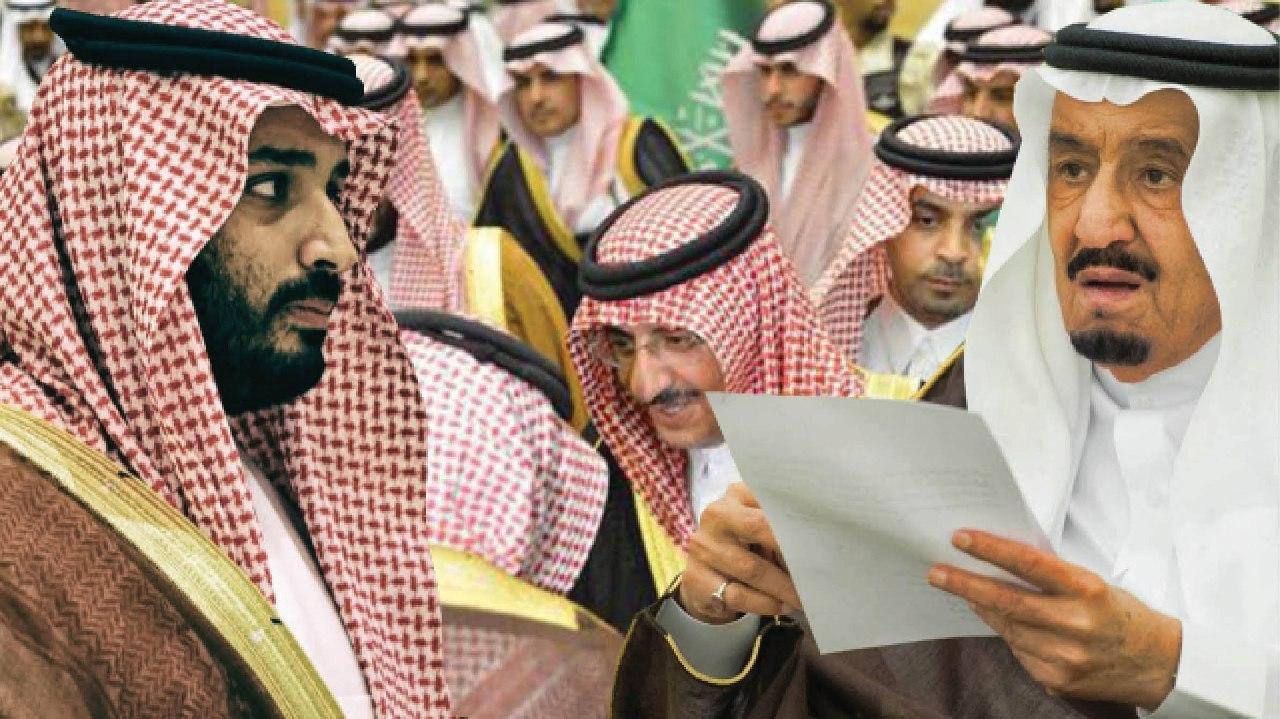 اعتقال امراء في السعودية