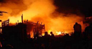 حريق هائل في صنعاء - ارشيف